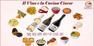 vino e cucina cinese