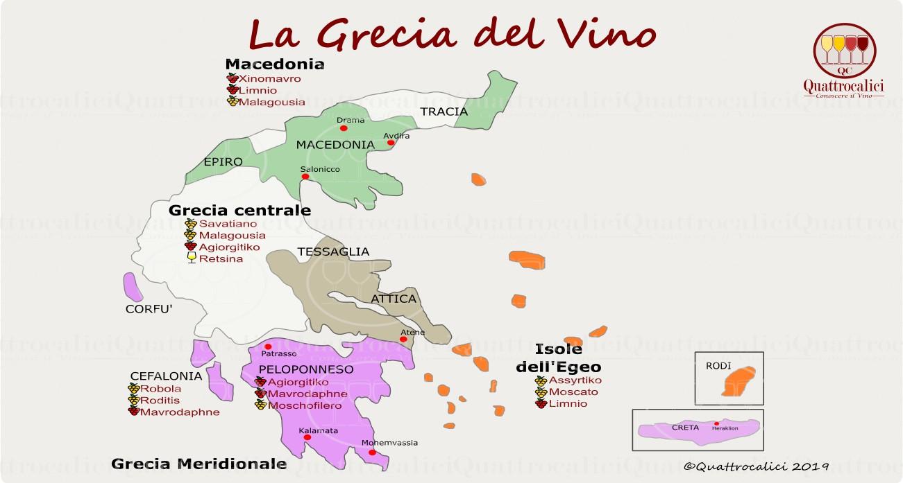 La Grecia e il Vino