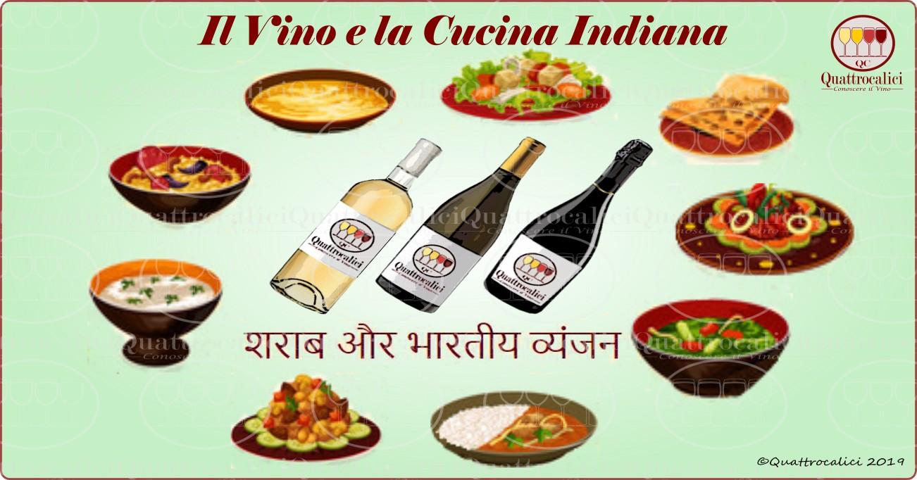 vino e cucina indiana