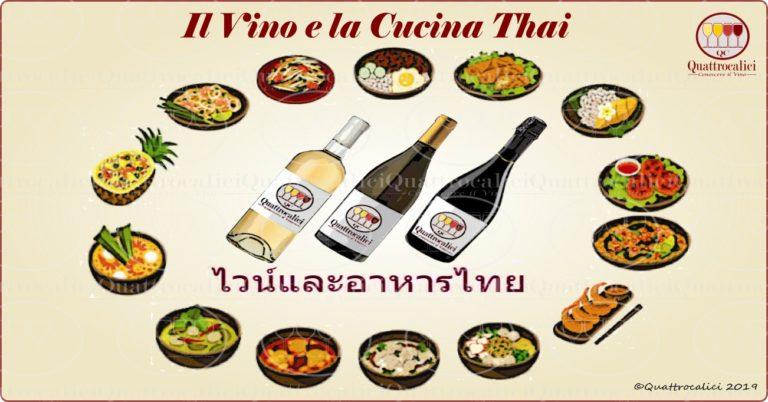 vino e cucina thailandese